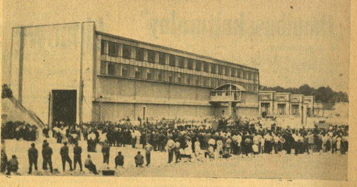 Trybuna Mazowiecka; wydanie z 23 lipca 1963 r. Relacja z urodzin Zalewu Zegrzynskiego, stopnia wodnego w Dębem i hydroelektrowni.